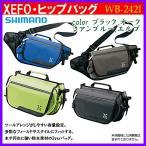 ◆水や汚れに強い防水素材の3wayバッグ◆