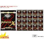 マルキュー  パワーX  (エックス)  1箱  20個入