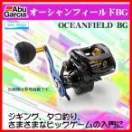 アブガルシア  オーシャンフィールド ビージー ( OCEANFIELD BG-L )  左  ベイト ( 2017年 2月新製品 ) *7  !
