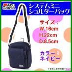 ( 先行予約 )  アブガルシア  システムミニショルダーバッグ ( System Mini Shoulder Bag )  ネイビー  ( 2017年 2月新製品 ) *7