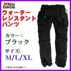 ( 9月末 生産予定 H29.8 ) アブガルシア  ウォーターレジスタント パンツ ( Water Resistant Pants )  M  ブラック  ( 2017年 6月新製品 )