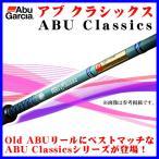 アブガルシア  アブ クラシックス  ( ABU Classics )  CSNC-722MH  2.18m  バス竿  ( 2017年 4月新製品 ) *7