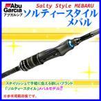Yahoo!釣具・フーガショップ!アブガルシア  ソルティースタイルメバル ( Salty Style MEBARU ) STMS-802LT-KR  スピニング ロッド ルアー竿  !5