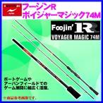 アピア  Foojin' ( 風神・ フージン ) R  VOYAGER MAGIC ( ボイジャーマジック )  74M  ロッド  シーバス ソルト竿  *6