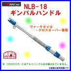 еиеде╞е├еп ббевеые╒ебе┐е├епеы ( alpha tackle ) ббNLB-18 еоеєе╨еые╧еєе╔еы ббеэе├е╔ ┴е┤╚