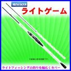 エイテック  アルファタックル  FUNETATSU ライトゲーム 73-195MH  ロッド  船竿 *6 !