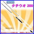 エイテック  アルファタックル  FUNETATSU タチウオ 200  ロッド  船竿 *6