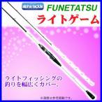 エイテック  アルファタックル  FUNETATSU ( フネタツ ) ライトゲーム  82-190H  1.90m  ロッド  船竿 *6