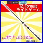 エイテック  アルファタックル ( alpha tackle )  トルザイト フォーミュラ ライトゲーム 200M ( TZ Formula Light Game )  ロッド 船竿
