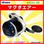 オクマ ( Okuma )  マグダエアー ( MAGDA AIR )  MAA-30  リール  ベイト