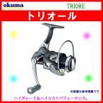 オクマ ( Okuma )  トリオール ( TRIORE ) ハイスピード  80a  スピニング  リール