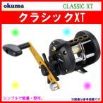 オクマ ( Okuma )  クラシック XT ( CLASSIC XT )  CLX-300L  リール  ベイト
