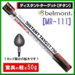 е┘еыетеєе╚ ббе╟еге╣е┐еєе╚е┐б╝е▓е├е╚ е┴е┐еє ббM-790 ббMR-111 бк8/4