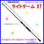 ダイワ  ライトゲーム XT  M-240  2.40m  ロッド  船竿
