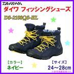 ダイワ  フィッシングシューズ  DS-2100QS-HL  ネイビー  28cm