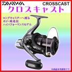 ダイワ  クロスキャスト  4000QD  スピニングリール  ( 2017年 3月新製品 ) *7 !