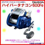 ダイワ  ハイパータナコン 600Fe  2.3  電動リール !