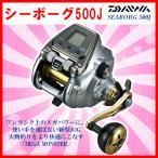 ダイワ  シーボーグ 500J  電動リール   !5 !