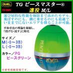 デュエル  ヨーヅリ  TG ピースマスター 遠投  G1323-PG  ピースグリーン  M  00  ウキ