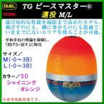 デュエル  ヨーヅリ  TG ピースマスター 遠投  G1346-SO  シャイニングオレンジ  L  3B  ウキ