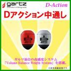 ガルツ  Dアクション  D-Action  中通し  0  ホワイト  ウキ  ( 定形外可 )