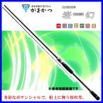 一部送料無料  がまかつ  ロッド  ラグゼ  桜幻 ( おうげん )  S82M-solid.F  ソルト竿  
