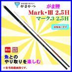 一部送料無料  がまかつ  がま鯉  マークIII ( Mark・III ) 2.5H  5.4m  振出  鯉竿  *5 !