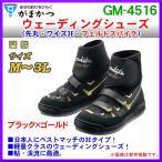 дмд▐длд─ ббежезб╝е╟егеєе░е╖ехб╝е║ ( └ш┤▌бжеяеде║3Eбже╒езеые╚е╣е╤едеп ) ббGM-4516 ббе╓еще├епб▀е┤б╝еые╔ бб3L бк