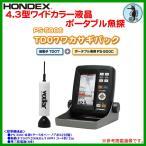 ホンデックス ( HONDEX )  4.3型 ワイドカラー液晶 ポータブル魚探  PS-500C TD07 ワカサギパック  魚群探知機  !6