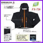 阪神素地  透湿ショートレインジャケット  FX-726  M  ブラック  *6 !