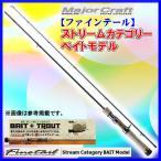 ( 次回生産未定 H29.5 )  メジャークラフト  ロッド  ファインテール ストリームカテゴリー ベイトモデル  FTS-B4102UL  トラウト竿 !