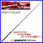 ( 9月上旬 生産予定 H29.7 )  メジャークラフト   ロッド   ソルパラ タコシリーズ   SPS-B702H/Taco   ベイト    ルアーロッド | !