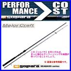 ( 12月末 生産予定 H29.10 )  メジャークラフト   ロッド   ソルパラ   シーバスシリーズ   SPS-862ML   ソルト |