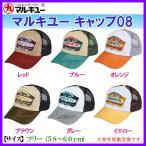 ショッピング麻 マルキュー  キャップ08  グレー  フリー 帽子  ( 定形外対応可 )
