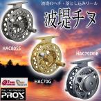 プロックス(PROX) 波堤チヌ HAC80SS