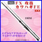 プロックス ( PROX )  FX 攻技カワハギFE  180M  1.8m  ロッド  船竿  ( 2016年 11月新製品 )  *6