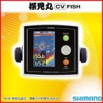 ( 生産未定 H30.4 )  シマノ  探見丸  CV-FISH  保証書付 ||Ξ !
