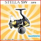一部送料無料  シマノ  リール  13 ステラSW  4000XG  スピニング | |Ξ  !