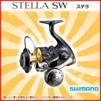 送料無料  シマノ  リール  13 ステラSW  8000HG  スピニング