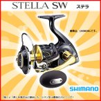 一部送料無料  シマノ  リール  13 ステラSW  18000HG  スピニング