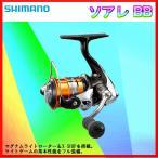 シマノ  リール  ソアレ BB  C2000PGSS  スピニング | Ξ