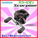 シマノ  リール  14 スコーピオン  200HG  右ハンドル Ξ !
