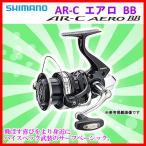シマノ  リール  AR-Cエアロ BB  4000HG  スピニング Ξ  !