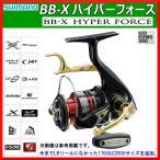 シマノ  リール  14 BB-X ハイパーフォース  C2000DXG  スピニングリール |Ξ !