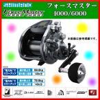 ( 生産未定 H29.9 )  シマノ  リール  14 フォースマスター  6000  電動リール Ξ !