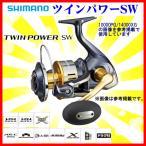 シマノ  15 ツインパワーSW  14000XG  スピニング  リール |Ξ  !