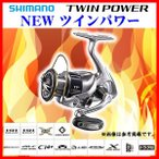 シマノ  15 ツインパワー  4000PG  スピニング  リール |!Ξ  !