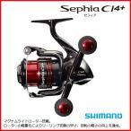 シマノ  リール  セフィア  CI4+  C3000S  スピニング ( 在庫限り )    Ξ !