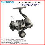 シマノ  リール  エクスセンス CI4+  4000S  スピニング| |Ξ !