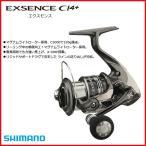 シマノ  リール  エクスセンス  CI4+  4000XGS  スピニング| |Ξ !